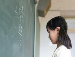 10歳の壁とは? 子供がぶつかる勉強の壁への対策3つ