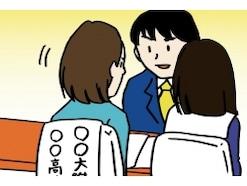 私立高校の個別相談会を有利に進める方法