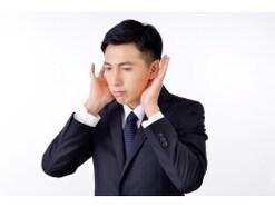 介護福祉士試験対策~人間関係とコミュニケーション~