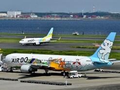 AIRDO(エア・ドゥ) お得な運賃やサービス、グッズ