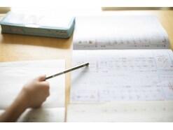 漢字の覚え方と練習方法 苦手な子供も漢字力上がる!