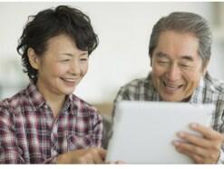老後の貯蓄はいくら必要?老後資金の貯め方も解説