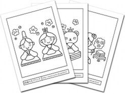 【ひな祭りぬりえ】お雛様や桃の花イラスト塗り絵を無料ダウンロード