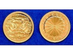 在位60年記念硬貨……昭和天皇御在位60年記念10万円金貨とは
