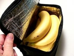 バナナの保存方法! 美味しく綺麗に長持ちさせるコツ