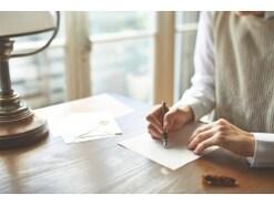 退職挨拶への返信の書き方と文例