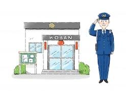 警察官の定年退職金、相場はいくら?平均は2200万円