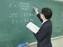 公立教師の定年退職金、相場はいくら?