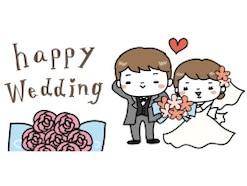 結婚式・ウェディングのかわいい無料イラスト&カード素材