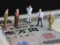 50歳の人は将来年金をいくらもらえる?