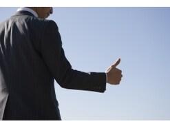 マイナンバーは年末調整や確定申告にどう影響する?