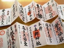 東京の有名神社6社巡りコース!半日で御朱印集めを楽しもう