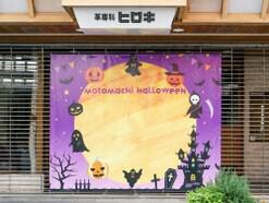 横浜で楽しむハロウィンイベント&スイーツ情報【2021年】