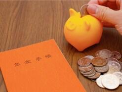老後のお金「不安」に対抗するための6つのヒント
