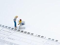配偶者控除の所得税と住民税軽減は、2020年からどう変わった?