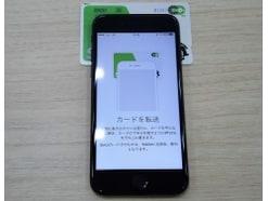 1分で完了!Apple PayにSuicaを登録する方法と使い方