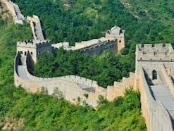 週末で行ける!2.5日で北京を満喫する旅プラン
