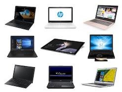ノートパソコンおすすめ10選2018年版!利用目的別にパソコンを選ぶ