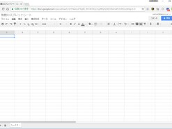 Googleスプレッドシートとは? Excelとの違いや初心者でも分かる使い方