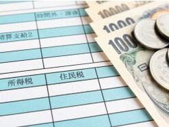 住民税を源泉徴収票の年収から計算するには? どこを見る?