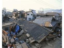 地震保険の意外と知らない4段階の保険金支払基準