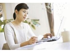 年末調整の住宅借入金等特別控除申告書の簡単な書き方