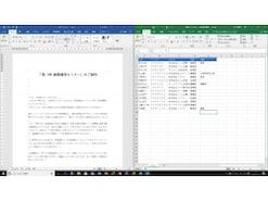 差し込み印刷のやり方!ExcelをWordに差し込んで文書作成