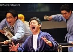 2018年1~2月の注目!ミュージカル