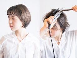 くせ毛のショートヘアをストレートアイロンで直す方法