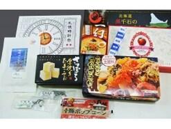 札幌駅で買える、おすすめ北海道土産ランキングBEST10