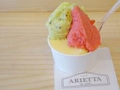 イタリア仕込みの味「アリエッタ・デル・ジェラート」