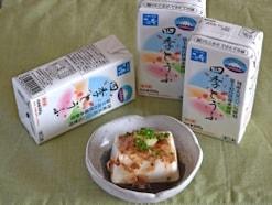 驚きの賞味期限180日!常備したい国産大豆の豆腐
