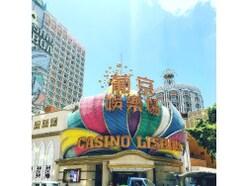 香港からマカオへフェリーで行く方法!料金や時間