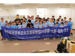 中国では将棋が体育!上海の将棋事情
