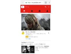 YouTubeアプリをダウンロードする方法(スマホ・PC)