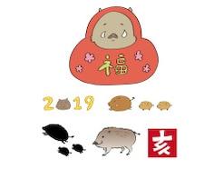 年賀状 亥/イノシシのかわいい無料イラスト&テンプレ