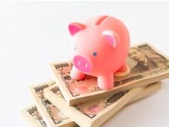 貯金が78%も増える!?とっておきの思考術!
