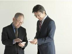 会社員で雑所得20万円以下の副収入でも確定申告が必要なケース
