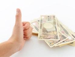 収入が少なくても毎月3万円、5万円をコツコツと貯める方法