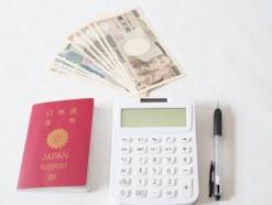 連休中、旅行にいく人が気をつけたいお金ルール10
