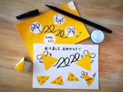 ネズミの年賀状手作り・手書き!ハンコや絵の具で作る2020年デザイン