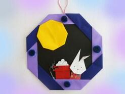 お月見の折り紙リースを手作り!うさぎ・団子・すすきなどの作り方