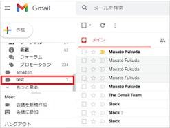 1つのGmailで複数のメールアドレスを作成する方法! エイリアス機能の使い方