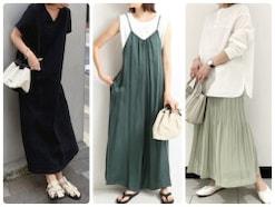おしゃれなアラフィフ女性に!フラット靴で楽しむ夏コーデ5例