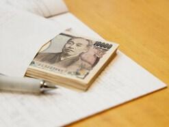 2021年夏ボーナス! 上場企業平均は71万397円