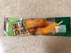 シャトレーゼのメロンアイスは本当においしい!「果実食感バー 北海道赤肉メロン」