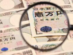 10万円からの投資、迷ったら「地銀株」に注目しよう! 平均配当利回り4%超も
