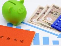 49歳専業主婦、貯金4300万円。夫のリタイア時期によっては老後資金がきびしくなりそう……