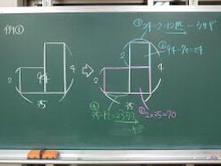 つるかめ算や旅人算は時代遅れ? 塾に解法を公式化される中学受験算数、問うべき本当の「思考力」