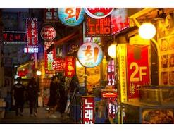 韓国語の「~と」にあたる助詞……하구 ・~랑の意味・使い方